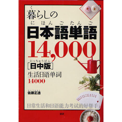 1106112651_main_l